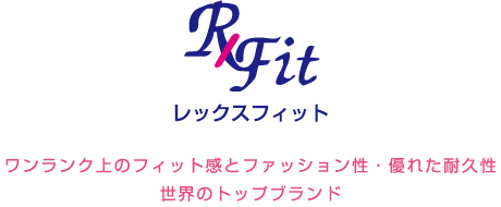 RX FIT